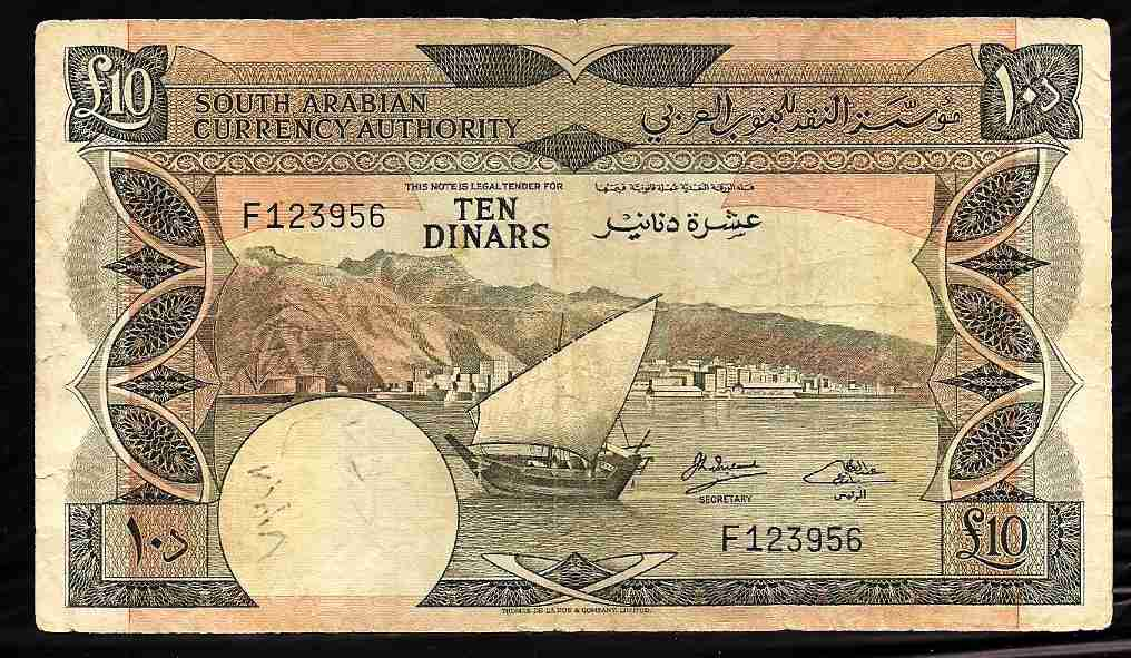 Yemen Dem, 10 Dinars ND1967 P-5, Serial F1_23956